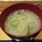 107729604 - 味噌汁