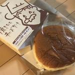 りくろーおじさんの店 大丸梅田店 - チーズケーキ
