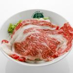 国産牛霜降り肉ふぉー