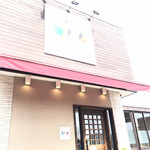 牛豚鶏食堂 - 入口