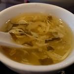 rakuen - ○汁