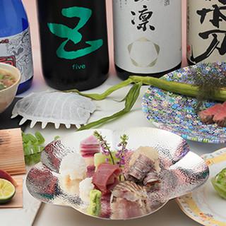 高級食材も多数使用◆より華やかな季節のディナーメニューを是非