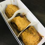 本家月餅家直正 - 絶妙なきな粉!プルプルとしたわらび餅!そして、とろけて舌の上で無くなるこし餡!宇宙的なおいしさ♡