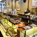 本家月餅家直正 - 5月の和菓子のオススメは、わらび餅。柏もち。寒天ゼリー。どれも美味しそう!!