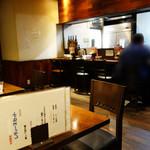 ちー坊のタンタン麺  - 夜はおつまみ的一品料理メニューが増えて、ちょい飲みも出来ます。