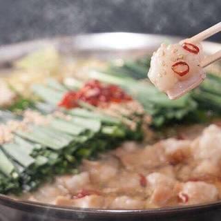【定番人気!】もつ鍋(しょうゆ・みそ・辛みそ)