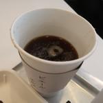 ピエール・エルメ - ホットコーヒー
