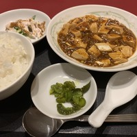 中国料理 白鳳-麻婆豆腐のランチ(1,080円)