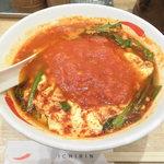 辛麺屋一輪 - トマト辛麺(3倍・こんにゃく麺)