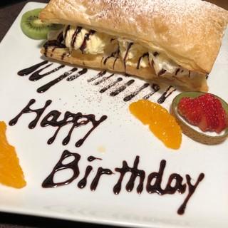 お誕生日や記念日でしたらスタッフにこそっと教えて下さい。