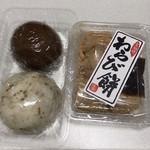 たかのチェーン - 料理写真: