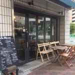 カフェ・コパン -