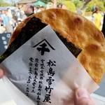 松島 雪竹屋 - 焼きたて煎餅…税込350円