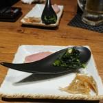 藁焼き 日本酒処 龍馬 - お通し
