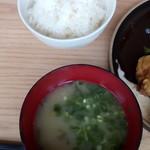 HAPPY HILL - ご飯&味噌汁