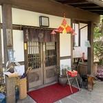 天祥庵 - 帰りにちゃんと入口撮りました。