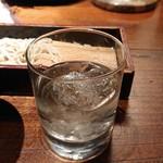 176 - 芋焼酎芋からの宝山
