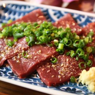 純和牛ホルモンを使った鮮度抜群の食材