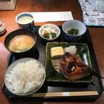 和の菜彩 さとう - ブリの一夜干し定食(1300円)