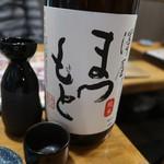 酒蔵ゴエモン -