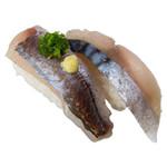 魚べい - あじ・〆さば