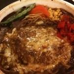 シェノア - カレー煮込みハンバーグ