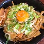 Daikokuyaramen -