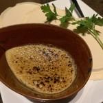 隠れ房 - フォアグラと鶏レバーと白味噌のブリュレ