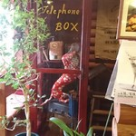 グルービー - 電話ボックス