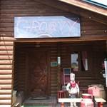 グルービー - 入口