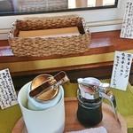 ましゅれ - ミルク&シロップ