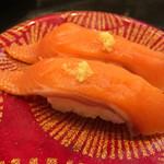 鮨処 なごやか亭 - 料理写真:桜鱒(釧路産・函館産)