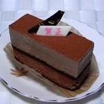 プティ・パトラン洋菓子店 - ショコラ・ドゥ・ショコラ