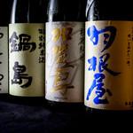 縁の郷 - 日本酒