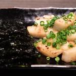 鉄板焼 お好み焼き じゅうじゅう - 山芋のステーキ