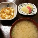 土産土法 さかな亭 - 小鉢、漬物、味噌汁