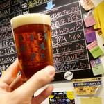 新潟駅クラフトビール館 -