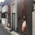 マコリーヌ神戸 -
