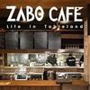 ZABO CAFE - 内観写真: