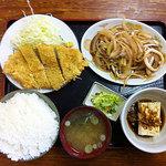 徳次郎食堂 - おまかせ定食
