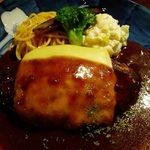 山本のハンバーグ - チーズハンバーグ