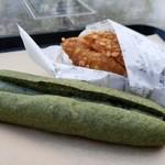 ベーカリーアンドテーブル箱根 - よもぎミルクフランスとカレーパン