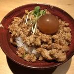 鶏そば 山もと - 鶏そぼろごはん200円です。