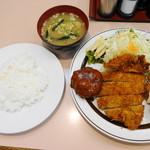おおさかぐりる - サービス定食@950