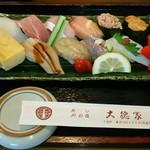寿司と地魚料理 大徳家 - おまかせ握り寿司(3000円)