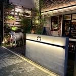 焼肉Garden MISAWA -