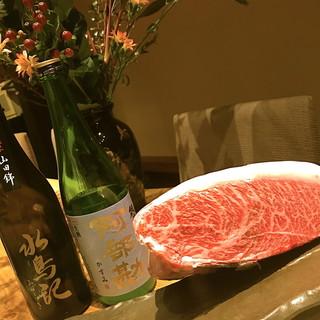 厳選黒毛和牛と日本酒