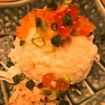 天ぷら酒場 KITSUNE - いぶりがっこのポテサラ