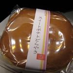 元町 香炉庵 - 季節限定のスイートポテトどら焼き