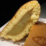 元町 香炉庵 - お芋の味が上品でした!